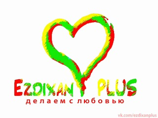 Ezdixan PLUS - Kurdish love