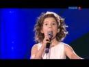 Аида Гарифуллина и Соломея - Con Te Partiro