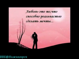 ��������, ��������, ����������... (������ �������)